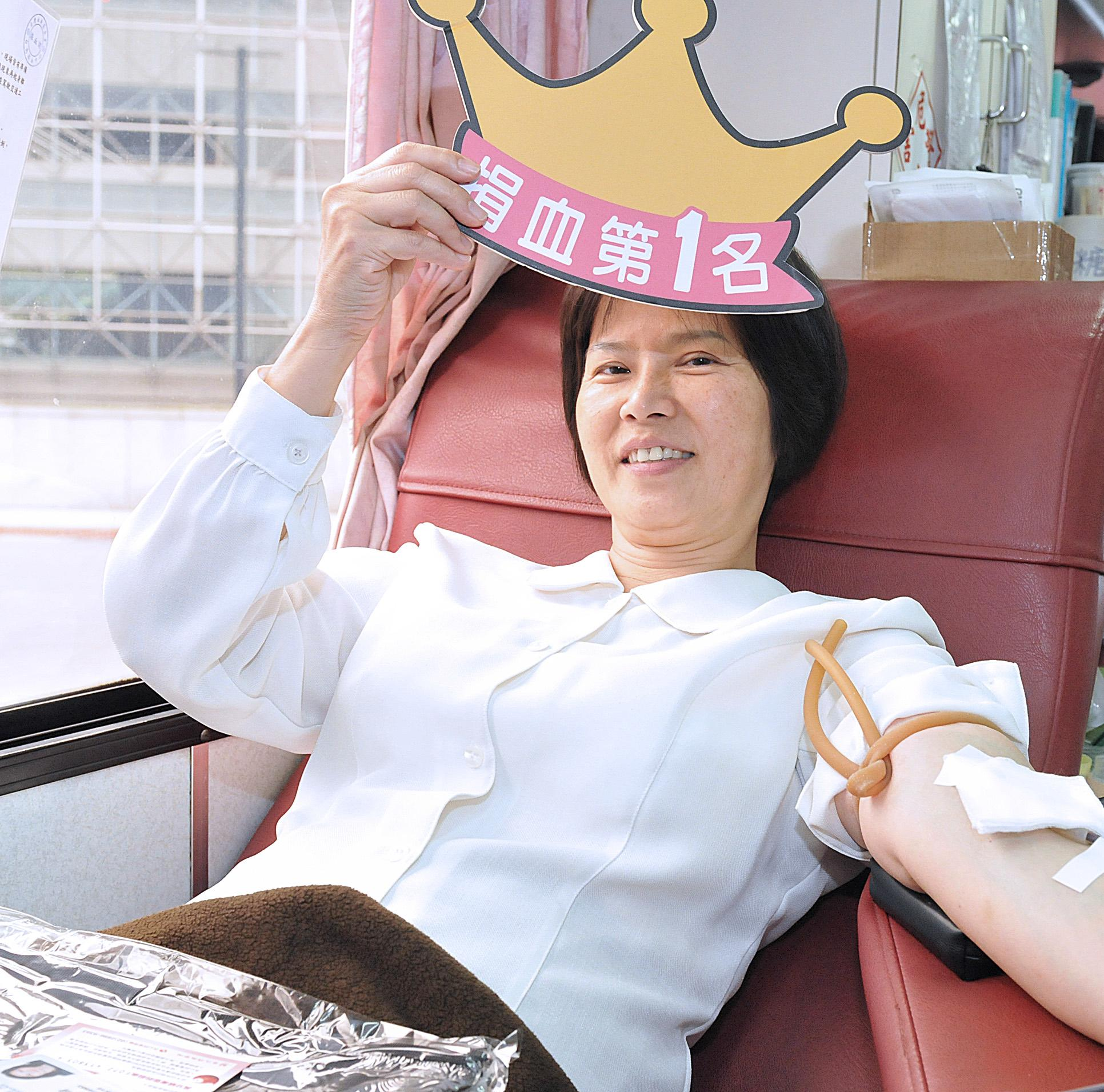 捐血第一名