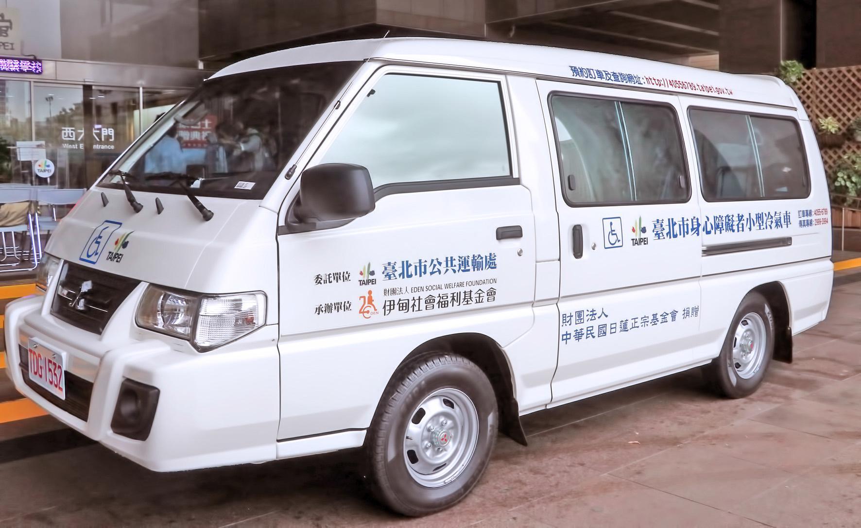 本基金會捐贈復康巴士一輛,協助有需要的市民。