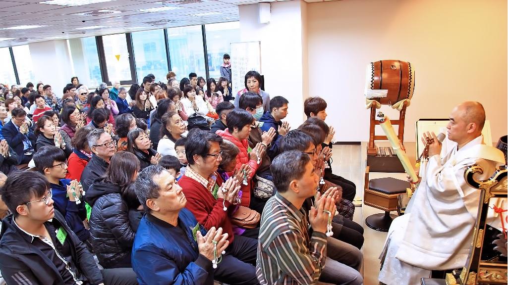 正行院的元旦勤行,有三十六名信徒接受授戒,開展幸福的人生