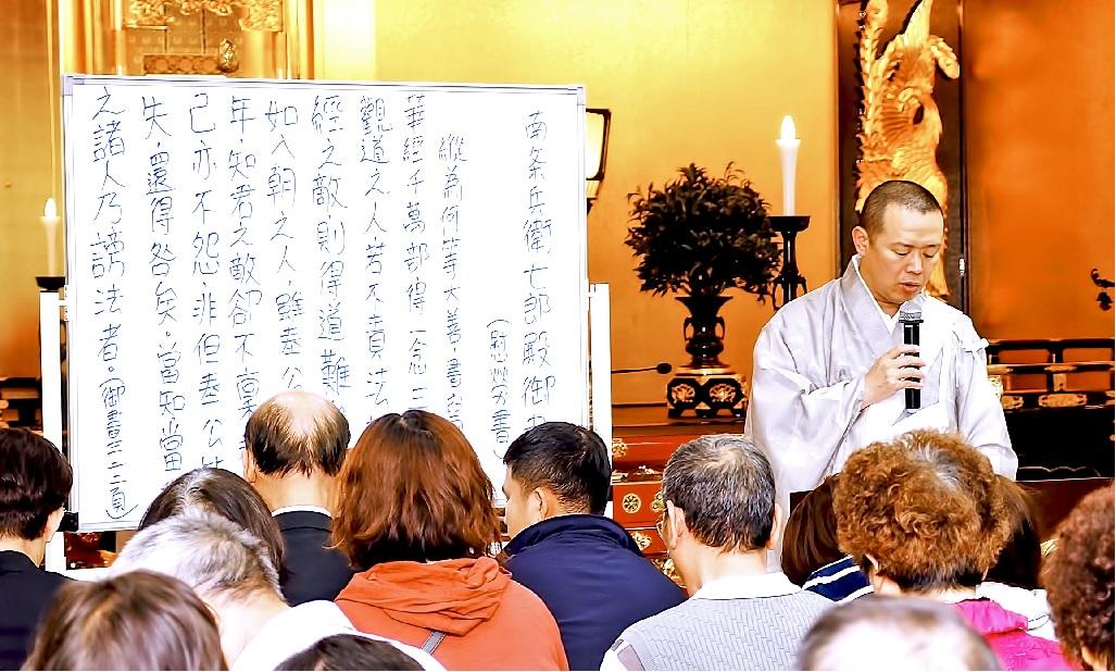 佐藤主管勉勵信徒,秉持強盛的自行化他的信心,努力精進