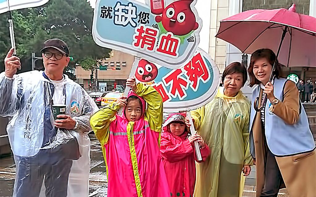 社福部人員冒雨宣導捐血活動