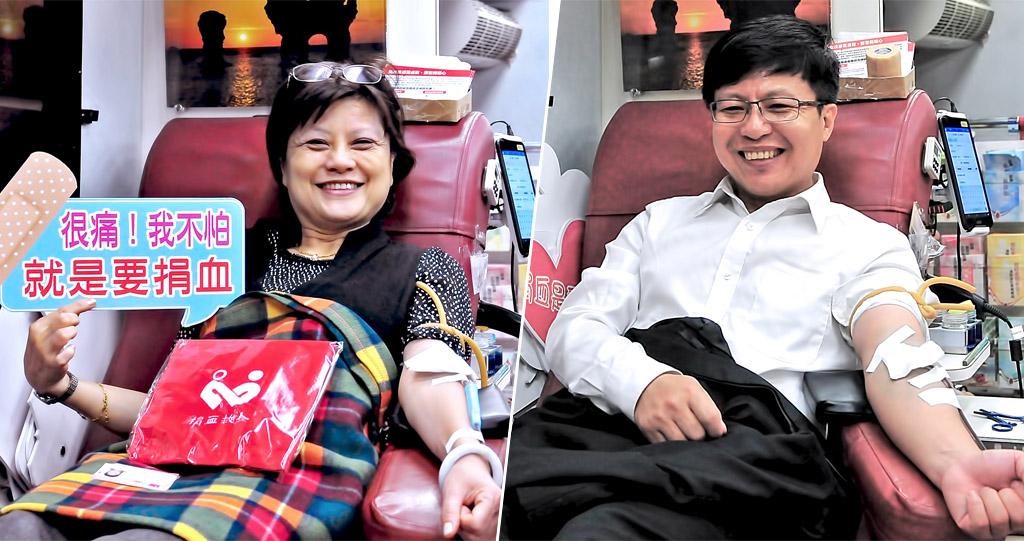 捐血助人,愛心滿懷