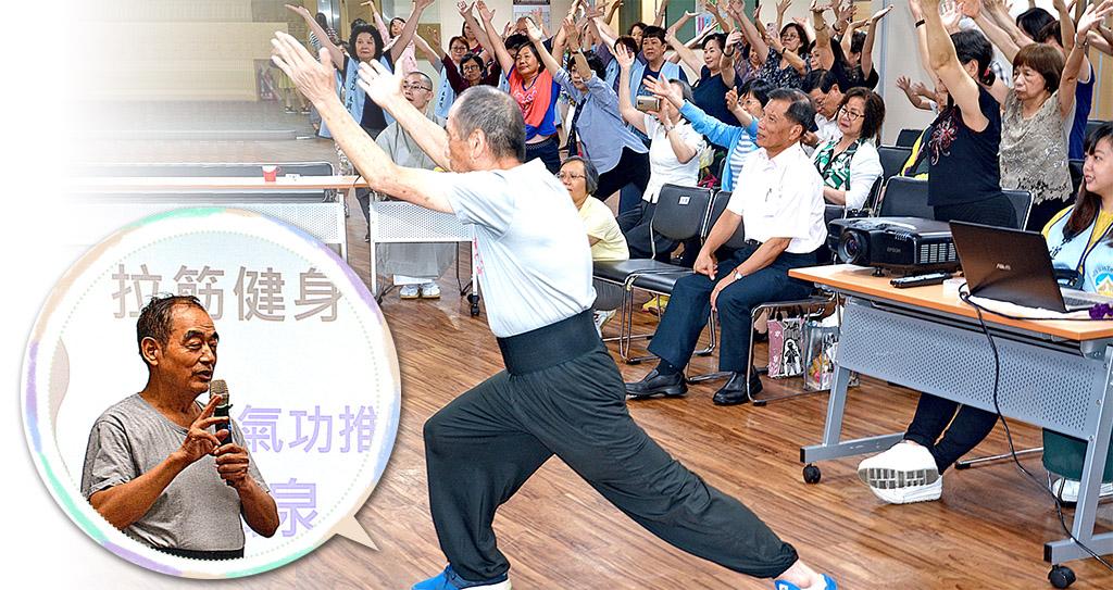 羅泓泉教練積極推廣拉筋功,信徒把握機會,學習有益健康的拉筋功法。