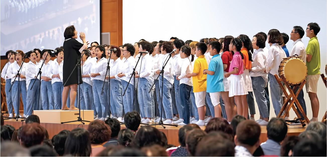 韓國首爾布教所信徒代表高歌