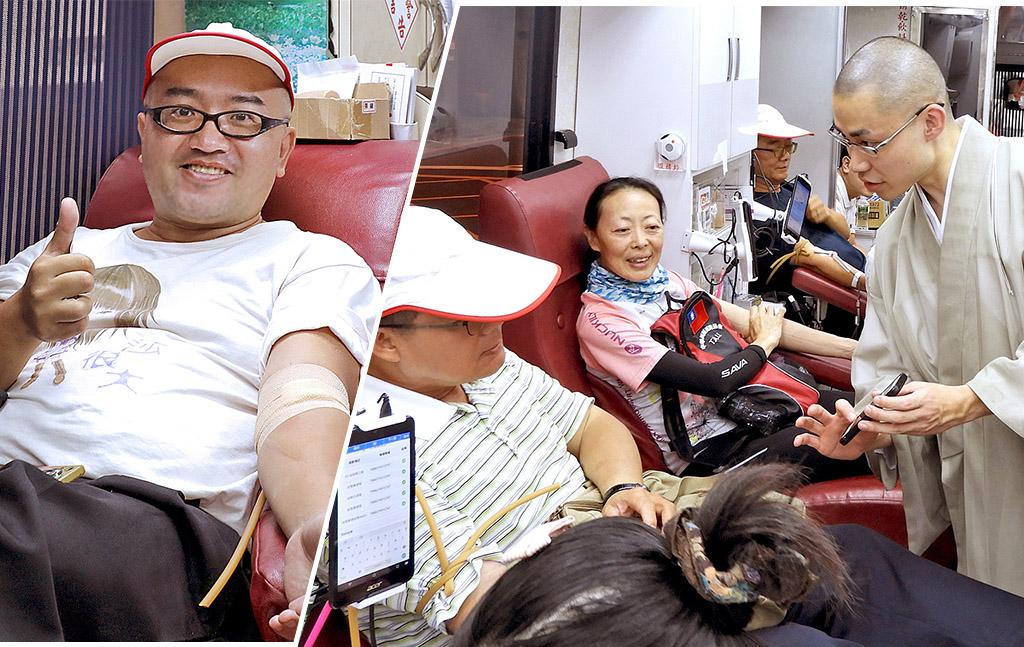 捐血助人,發揮大善