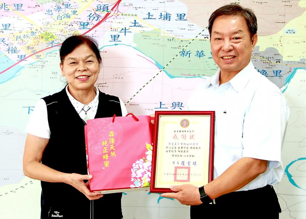 頭份市長羅雪珠女士(左)頒發社福貢獻感謝狀,肯定並感謝本基金會竹苗分事務所對地方的社福貢獻。