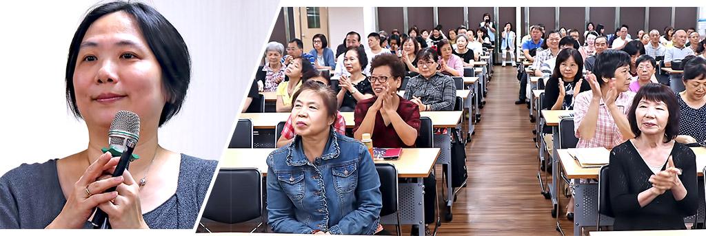 江律師舉實例說明法律知識,參加講座的信徒踴躍
