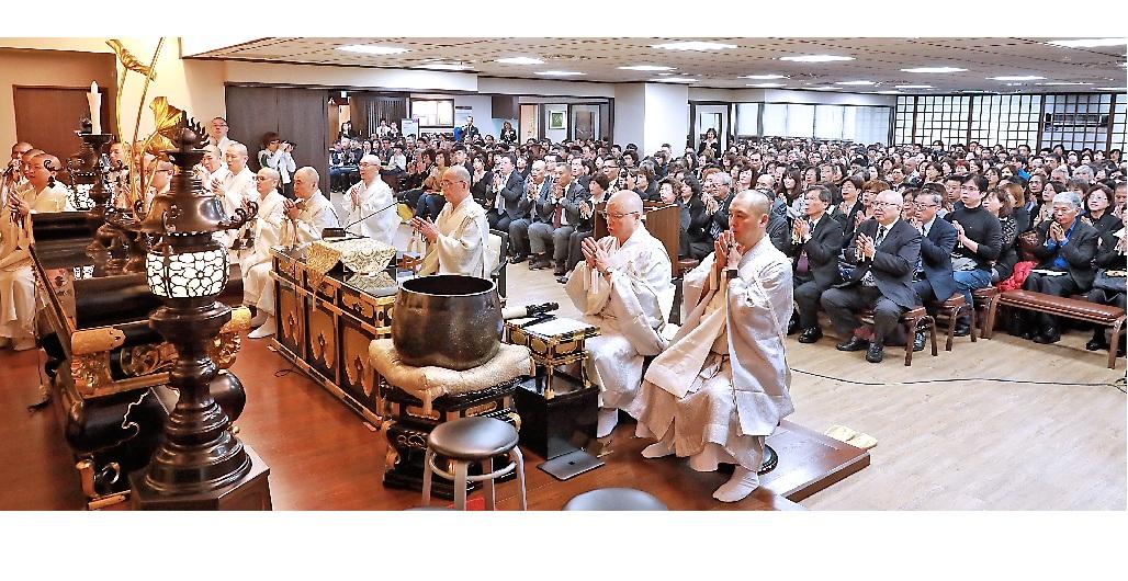 海外部長指導會於本興院舉行,全國逾千名役員參加