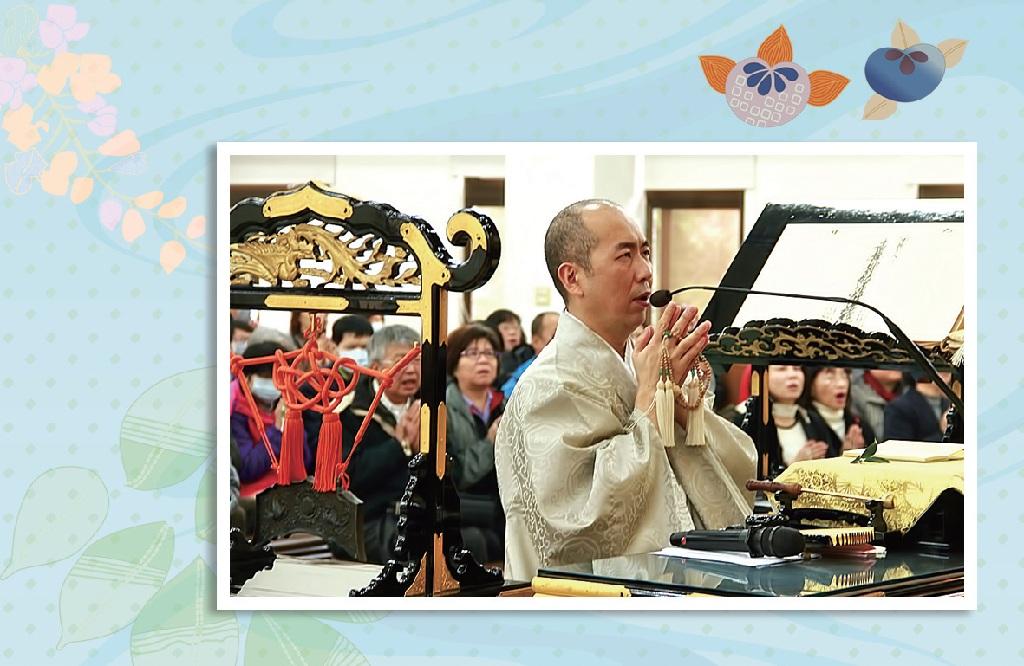 妙德寺的興師會與二月份的御逮夜合併奉修