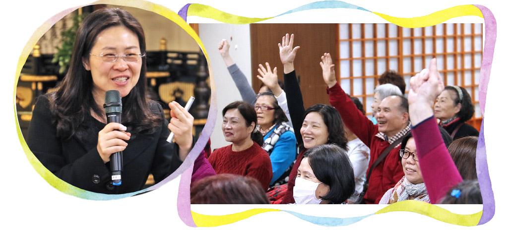 陳玟玲營養師(上圖)專業、生動的演講,與參加者互動熱絡。