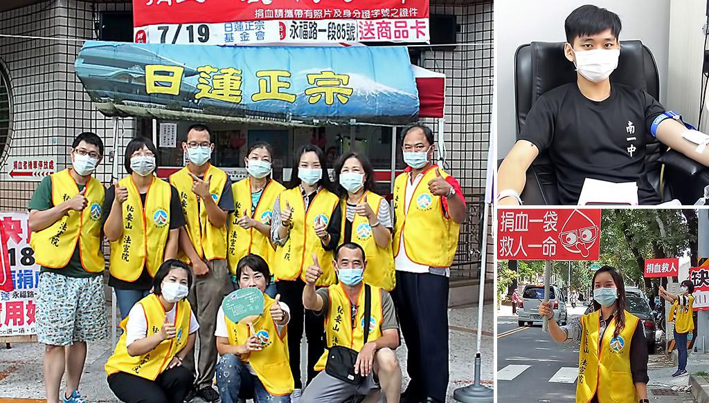 本次新增台南永福捐血中心站,方便台南、府城支部信徒及民眾就近參加。