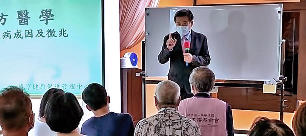 康寧大學宣導部蔡華星主任主講「肺炎防治與保健」