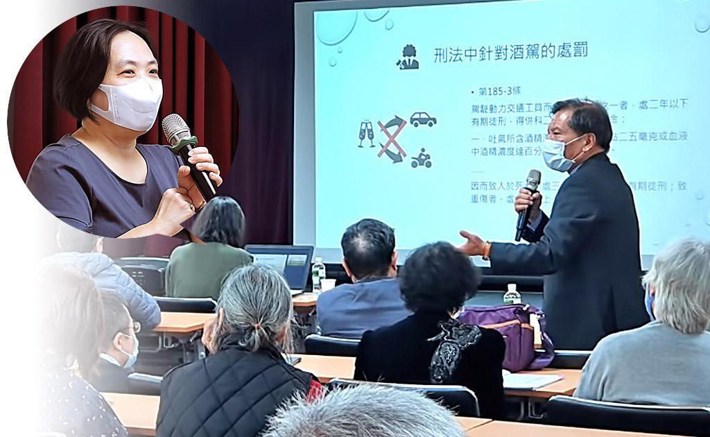 「生活法律案例分享」公益講座,邀請寰瀛法律事務所江如蓉律師主講。