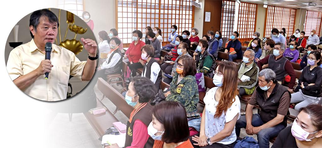 法秀院社福部舉辦的公益講座,邀請台灣財稅發展協會理事長黃振國先生,主講「個人所得稅規劃」,吸引眾多信徒及民眾聽講。