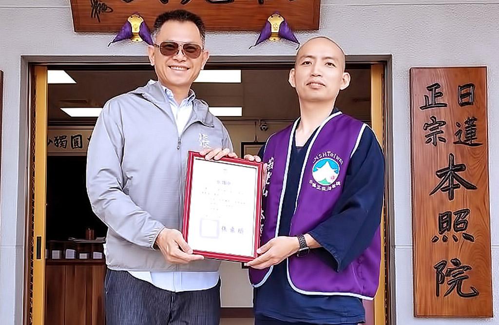 彰化縣埔心鄉公所致贈感謝狀,感謝本宗僧俗的熱心公益。